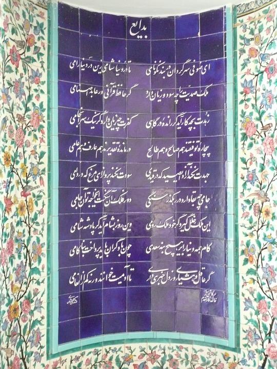 iran-651312_960_720